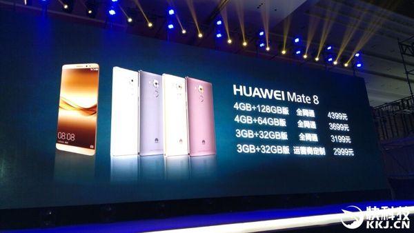 Huawei-Mate-8-pricing-China_1