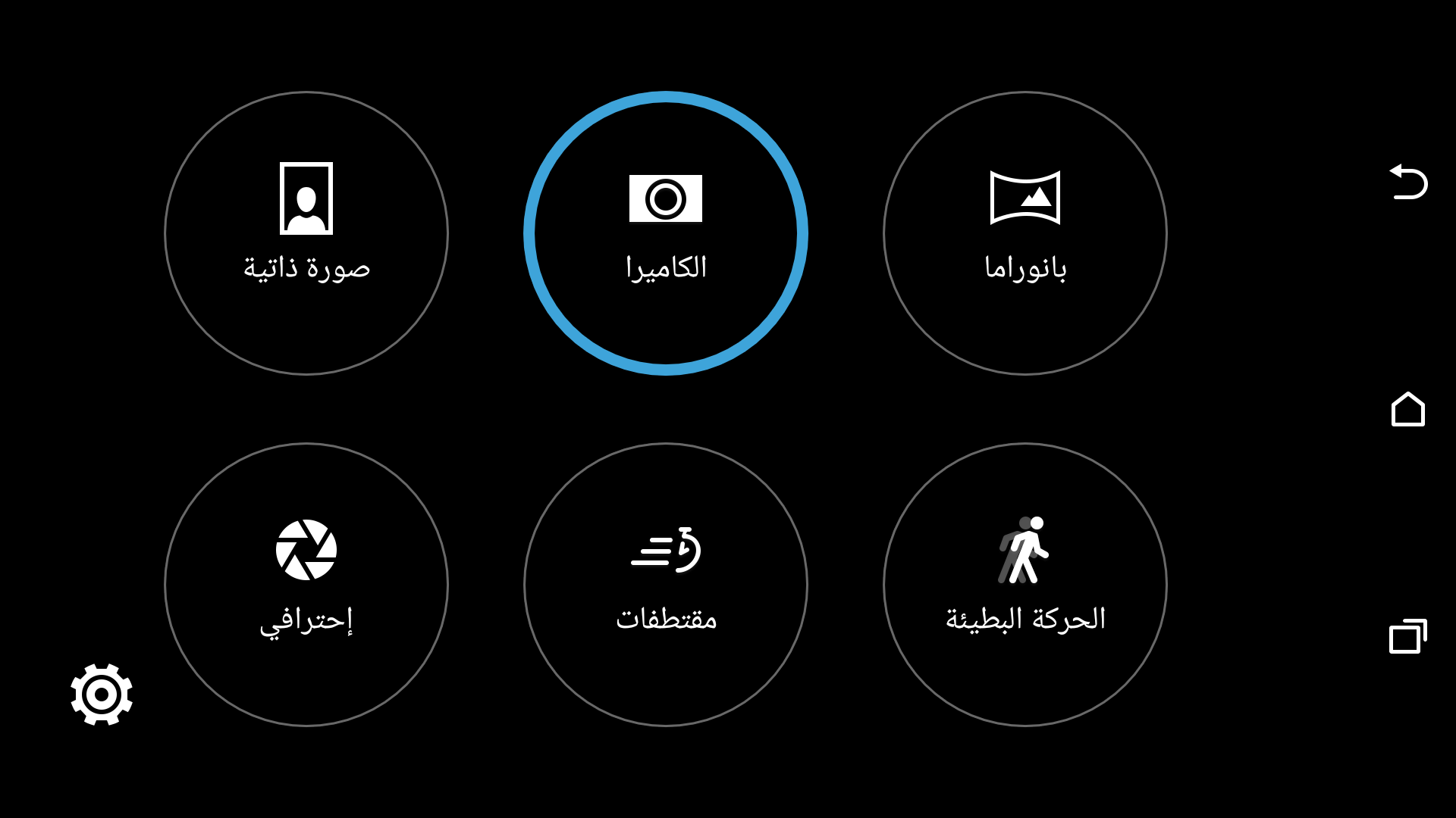 Screenshot_٢٠١٥١١١٤-١٩٠٣٥٠