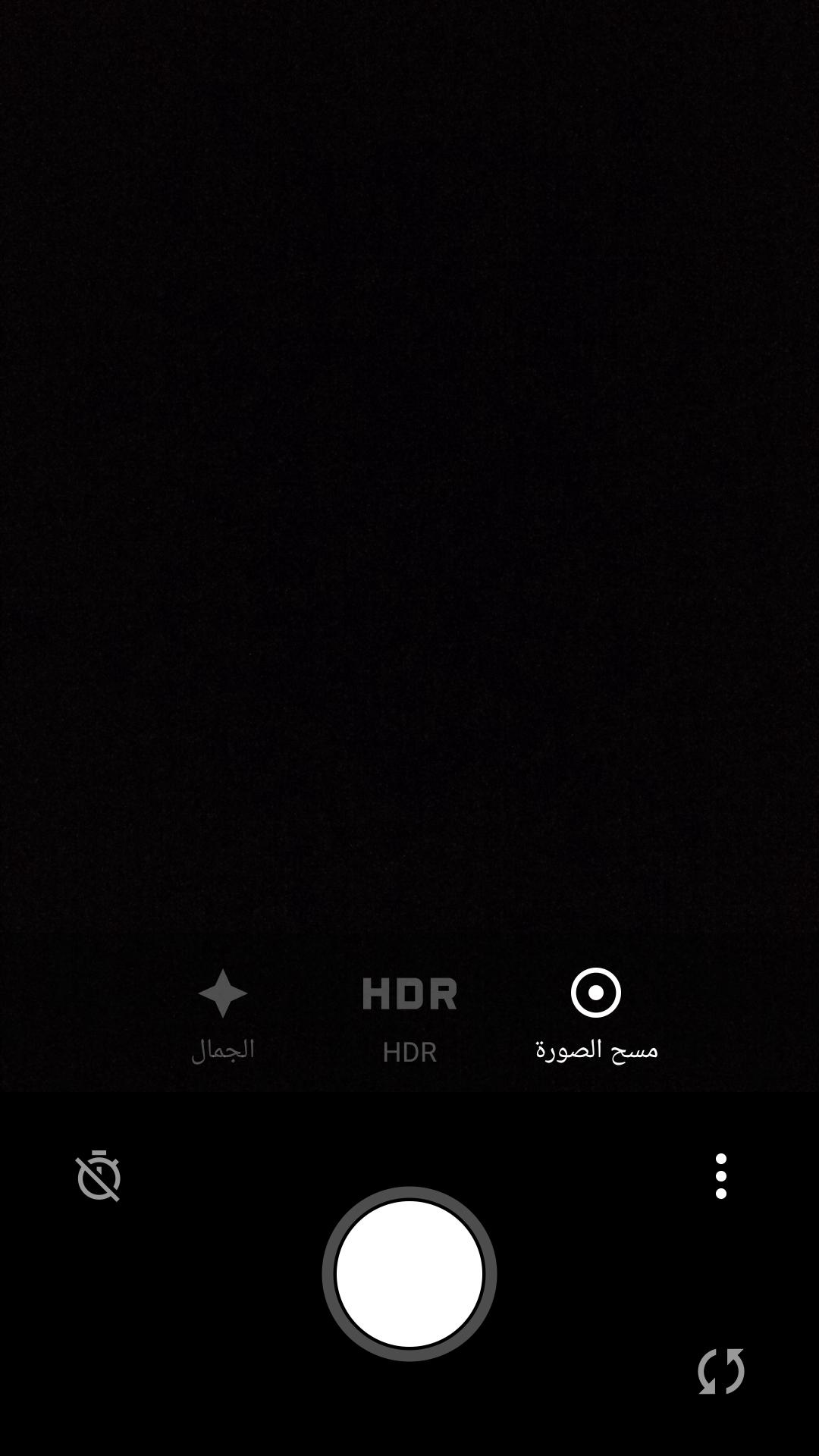 كل ما تود معرفته عن مواصفات و عيوب هاتف OnePlus X - سعر الرسمي