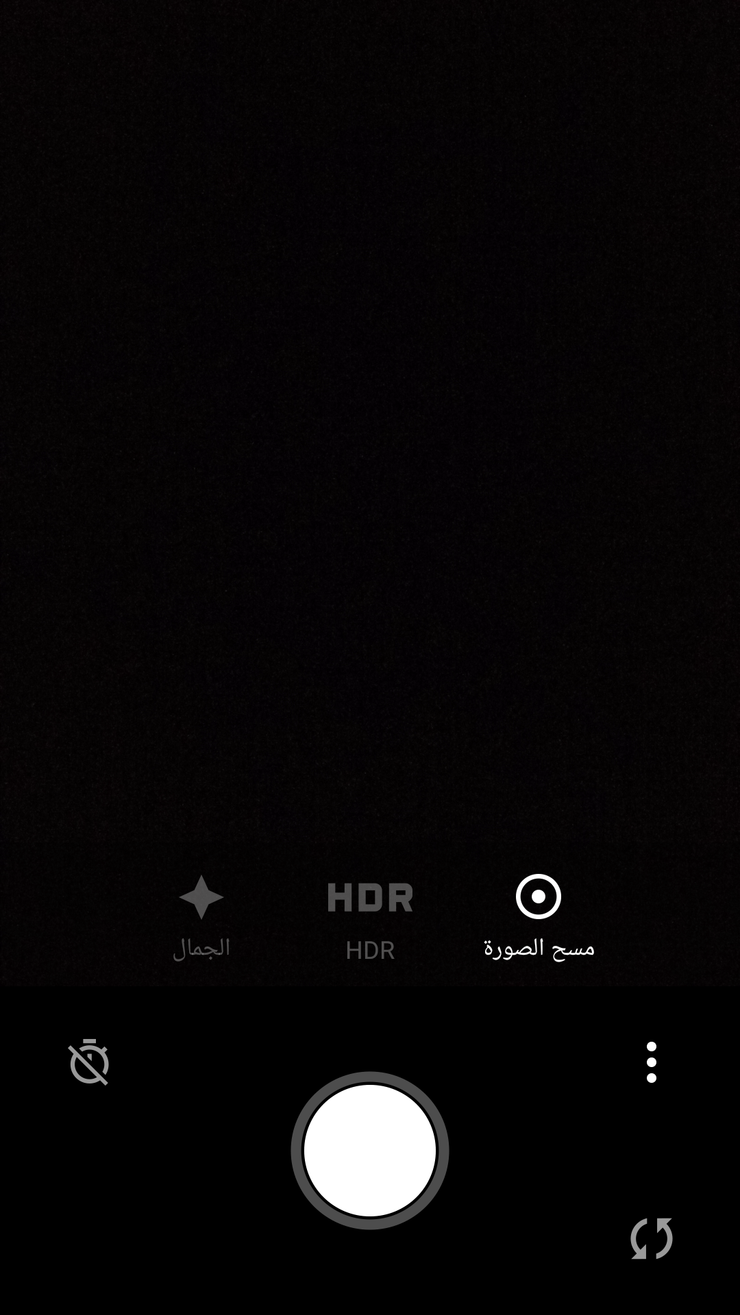 Screenshot_٢٠١٥-١١-٢٠-٢٢-٢٧-٠٧