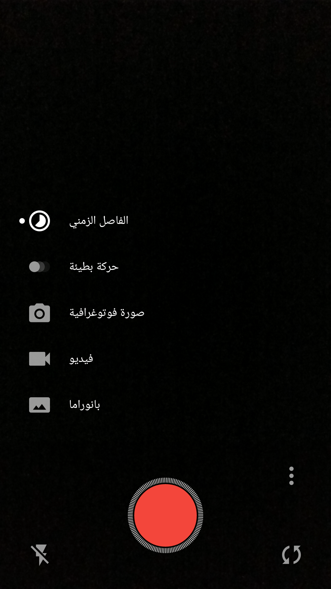 Screenshot_٢٠١٥-١١-٢٠-٢٢-٢٧-١٤