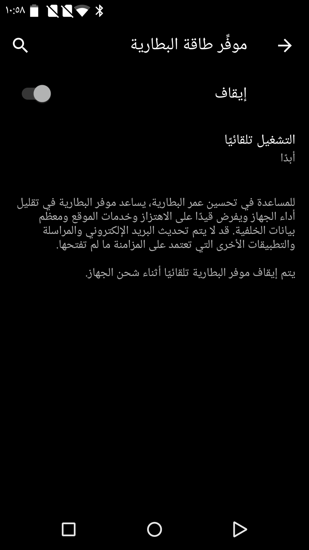 Screenshot_٢٠١٥-١١-٢٠-٢٢-٥٨-٤٥