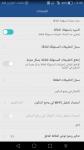 Screenshot_2015-11-22-15-49-31