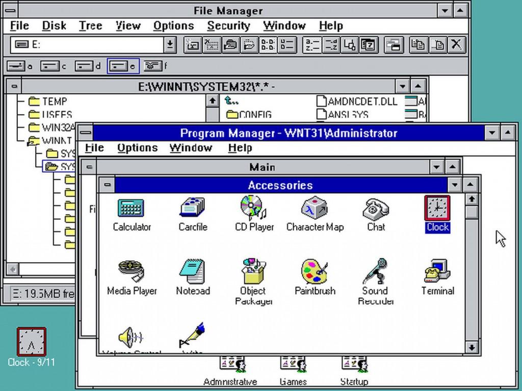ويندوز 3.1