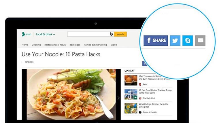 مايكروسوفت تطلق زر لمشاركة المحتوى إلى سكايب