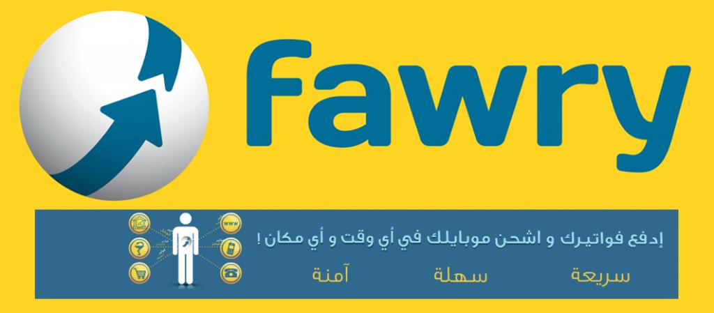 تحالف دولي يستحوذ على شركة فوري المصرية في صفقة هي الأكبر في الوسط التقني في مصر