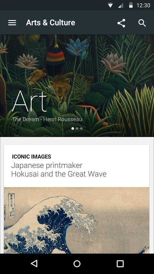 Arts & Culture من قوقل لعرض القطع الأثرية بمتاحف العالم في هاتفك