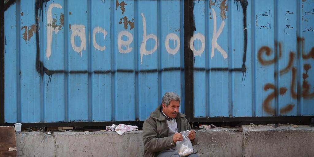 فيسبوك مصر