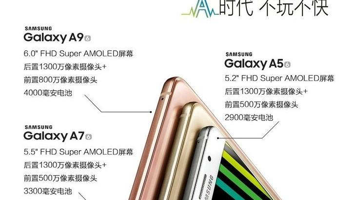 Galaxy-A9-ardroid-leak-1-728x410