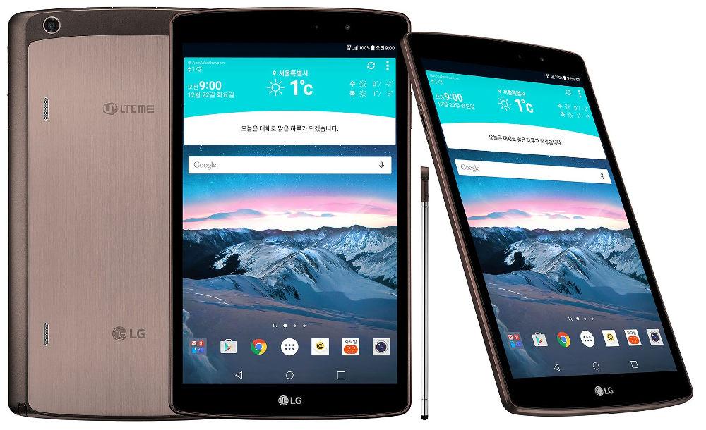 الإعلان رسميا عن LG G Pad 2 83 LTE