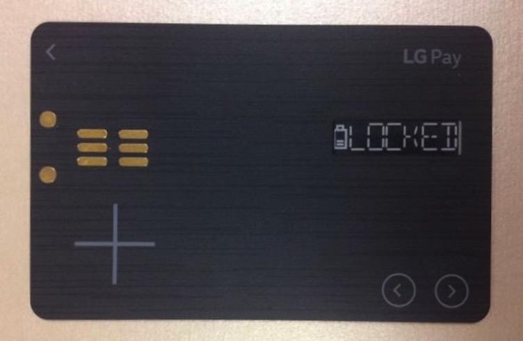 إل جي ترغب في تصنيع بطاقة ائتمان عالمية