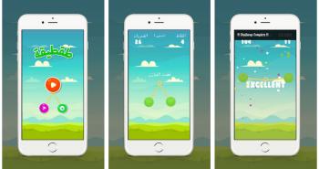 لعبة طقطيقة متوفّرة الآن على أندرويد و iOS مجّانًا