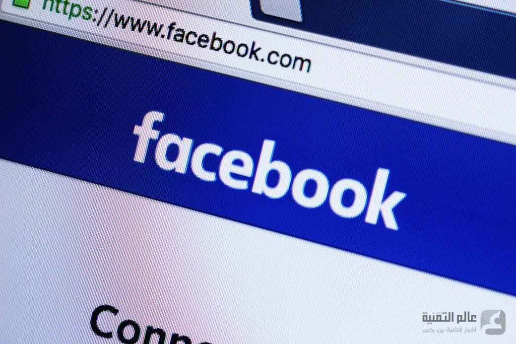 إنطلاق ستاد فيسبوك الرياضي رسميا