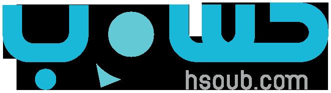 hsoub-arabic-logo