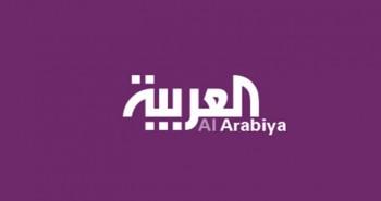 تطبيق قناة العربية متوفر الآن على آبل تي في