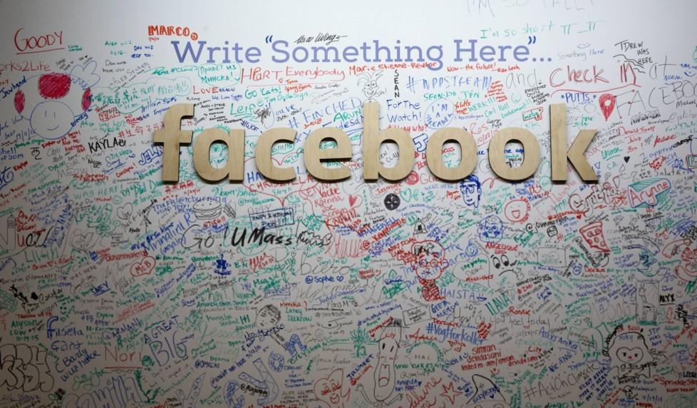 تعرف على السر الخفي وراء إضافة فيسبوك لأزرار ردود الفعل الجديدة