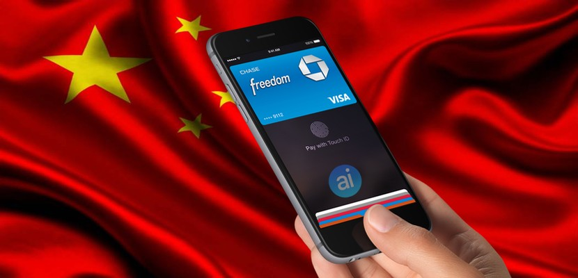 آبل تعلن إطلاق خدمة Apple Pay للدفع في الصين رسميا