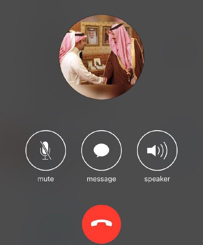 السماح بالمكالمات الصوتية عبر واتساب في السعودية