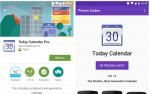Promo Codes على أندرويد للربح بكود لأحد التطبيقات المدفوعة وتحميله مجانًا