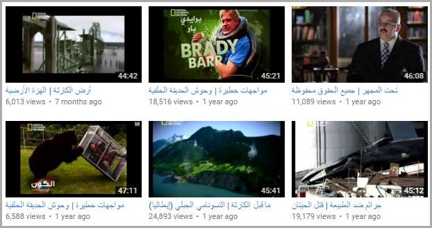 oa_doc_youtube_12