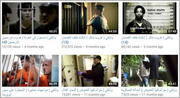 oa_doc_youtube_14