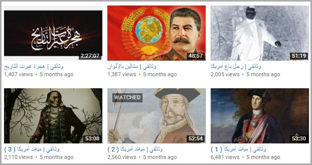 oa_doc_youtube_15