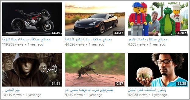 oa_doc_youtube_5