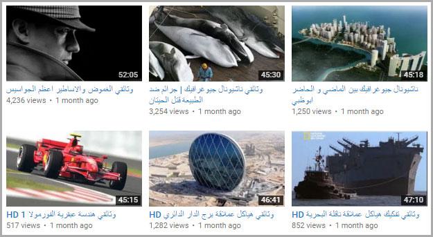 oa_doc_youtube_6