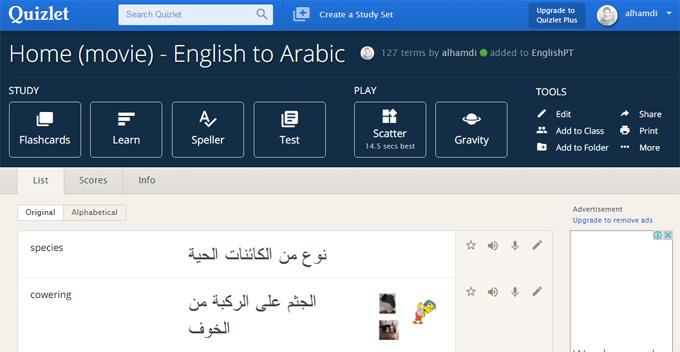 oa_edu_tools_1