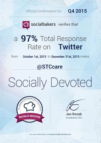 شهادة socially devoted