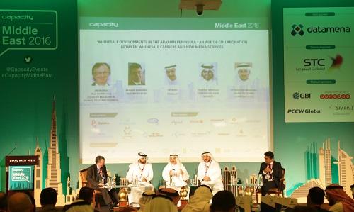 من مشاركة قطاع النواقل والمشغلين فيSTC  بالمؤتمر