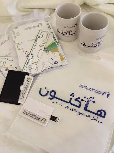 الفرع النسائي بجمعية الحاسبات السعودية يختتم فعاليات هاكثون من أجل المجتمع 2016م