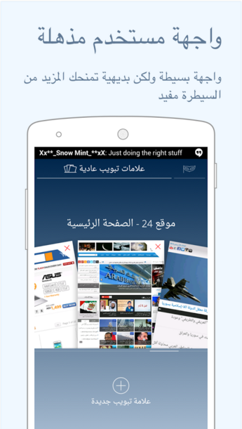 CM Browser2
