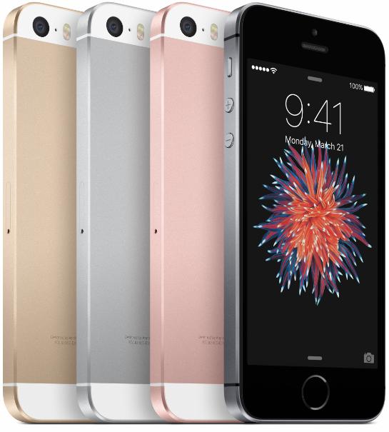 آبل ستطلق إصدار جديد من iPhone SE العام المقبل شائعات