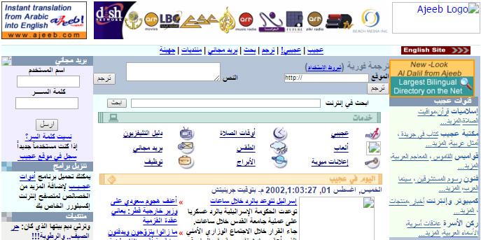 oa_free_services_1