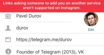 انستغرام تمنع وضع روابط تيليغرام وسناب شات في البيو