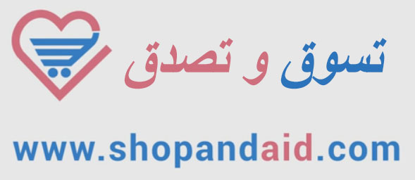 shopandaid