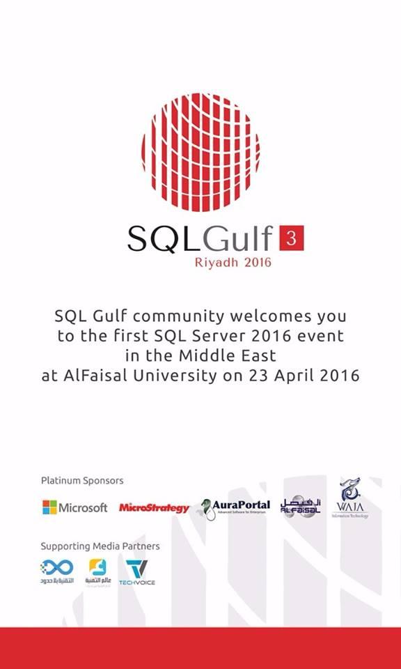 شركة وجا تعلن عن مؤتمر SQL Gulf  3