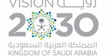 رؤية السعودية 2030 .. تقنياً