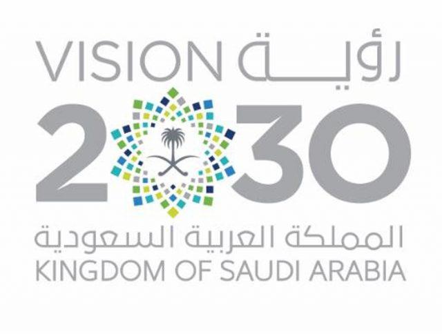 رؤية السعودية 2030 _ تقنيا