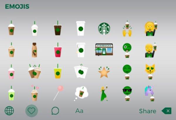 ستاربكس تطلق لوحة مفاتيح خاصة بها على أندرويد و iOS