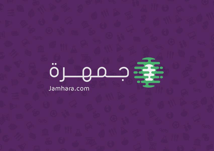 Jamhra
