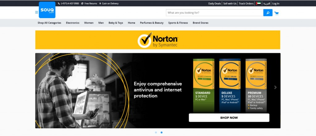 Norton+Souq Shop