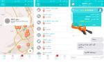 تطبيق مرسول على iOS لتوصيل الطلبات من أي متجر في الرياض
