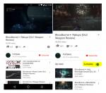 يوتيوب على أندرويد يدعم الآن تشغيل الفيديو التالي تلقائيًا