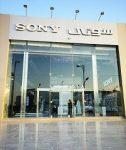 """شركة SONY تفتتح فرعها الرئيسي الأول """"سوني بوتيك"""" في مدينة جدة – مركز لاتيرا"""