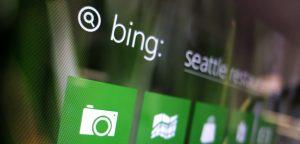 لماذا لا يقوى محرك بحث بينج Bing على منافسة بحث جوجل؟