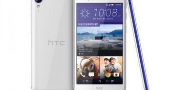 HTC تطلق هاتف Desire 830 بمواصفات أعلى المتوسطة