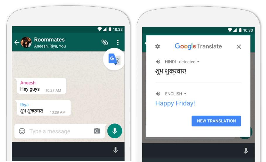 تطبيق جوجل للترجمة يحصل على ميزة Tap To Translate Jaguar It