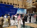 نورثروب جرومان تعرض تقنيات متقدمة تدعم الأمن السيبراني في السعودية